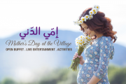 Mother's Day Celebrations at Arnaoon Village