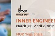 Inner Engineering at Nok Yoga Shala