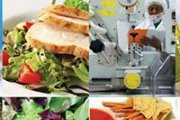 ISO 22000: 2005 Food Safety Management System training