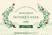 Mother's Day at Beirut Souks