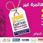 Spring 2017 Shopping Festival in Tripoli
