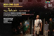 Cine Club on the roof at BDD: Movie & Discussion - Johar with Zeina Daccache