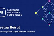 Facebook - F8 Meetup Beirut at BDD
