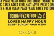 Beirut, I Love You - Loves Happy Hour @Alcazar | Meet the Cast and Watch Episodes