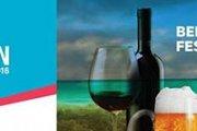 Beer, Wine & Seafood Festival in Batroun - Part of Batroun International Festival 2017
