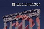 Baalbeck International Festival 2017 - Full Program