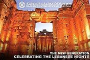 Lebanese Nights - Part of Baalbeck International Festival 2017