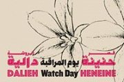 Heritage Watch Day: Dalieh of Raouche and Heneine Palace