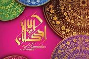 Ramadan Sohours at Raouche Arjaan by Rotana