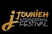 Jounieh International Festival 2017 - Full Program