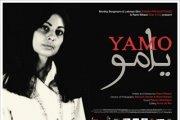 YAMO by RAMI NIHAWI (Metropolis, Beirut)