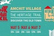 The Heritage Trail: Souk el Akel Amchit