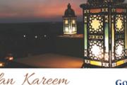 Ahla ya Ramadan