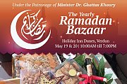 Ramadan Bazaar - Friends of the Disabled Association