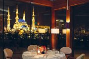 Traditional Iftar at Indigo on the Roof