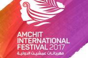 Amchit International Festival 2017 Full Program