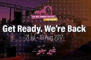 Adham Nabulsi & Laura Khalil   Ain Ebel Summer Festival 2017