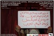 Auction In Metro Supporting The Uprising Of Women In The Arab World - مزاد  بالمترو دعما لإنتفاضة المرأة في العالم العربي