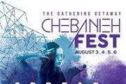 Chebanieh Festival 2017