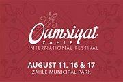 Oumsiyat Zahle 2017 | Full Program