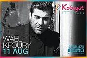 Wael Kfoury part of Kobayat International Festival 2017