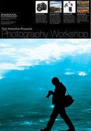 The Advanced Photography workshop