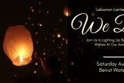 Lebanon Lantern Festival 2017   Beirut