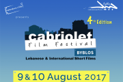 Cabriolet Film Festival - Byblos 2017 / 4th edition