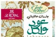 Le Jardin Du Royal Goes Oriental