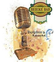 KARAOKE NIGHTS AT BEHIKE BAR every Sunday