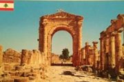 Tyre's Ruins & Seaside