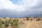 Al Arez Mountain Bike Ride