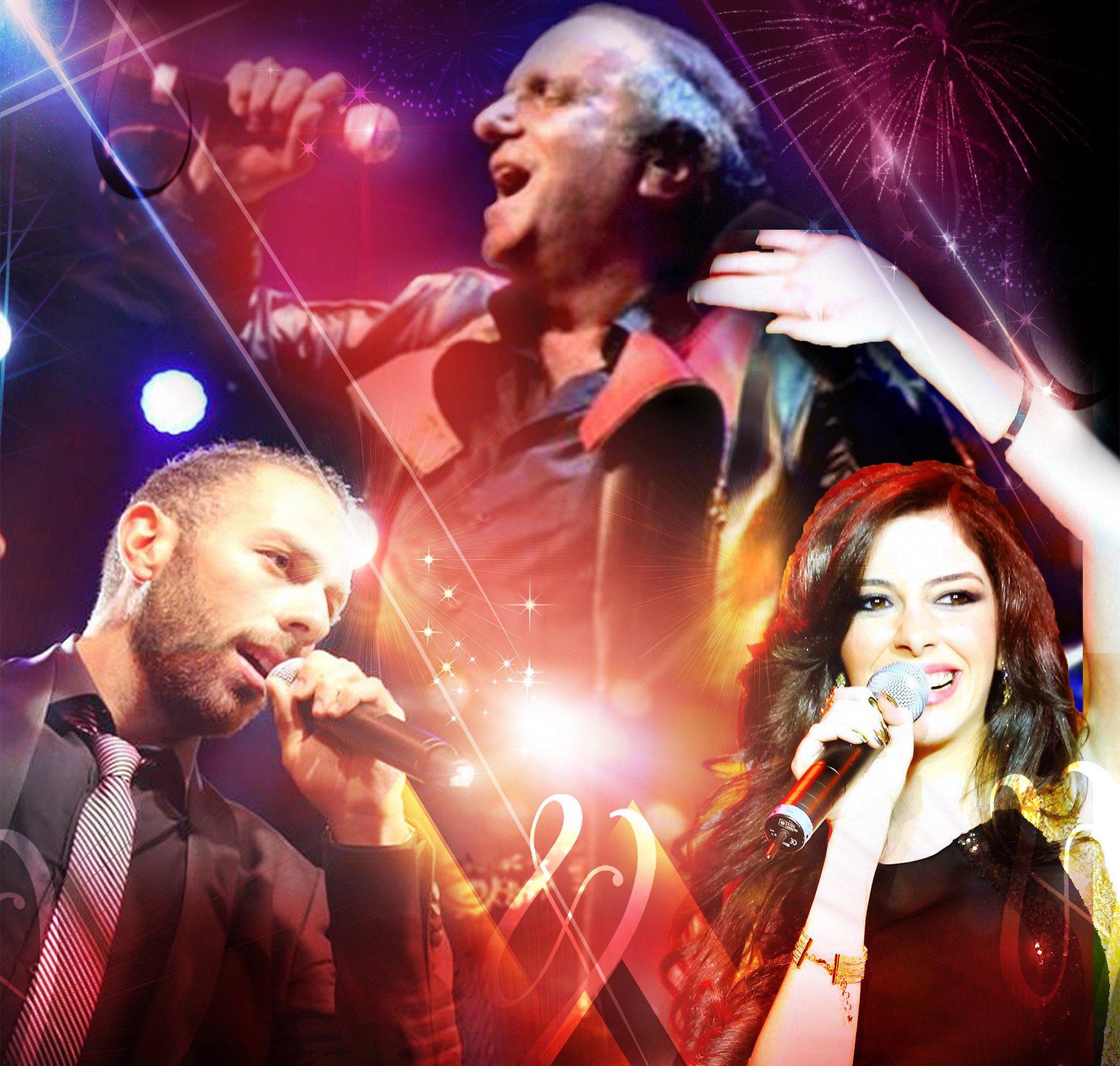 Sammy Clark & Twins Sam And Sandra Live In Dhour Shweir