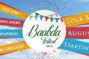 Baabda Festival 2017