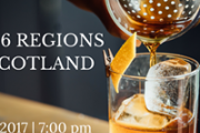 The 6 Regions of Scotland