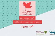 SelfieKuna سيلفي كُنّ - Group for Women in Beirut