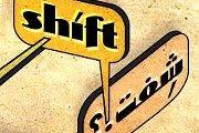 """""""شِفت !؟ Shift"""" - Exhibition at the Ministry of Tourism"""