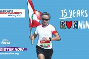 BLOM BANK Beirut Marathon 2017