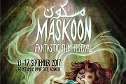 Maskoon Fantastic Film Festival 2017 - The first Fantastic film festival in the arab world