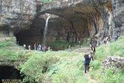 Douma-Balaa Pit Hiking Trip with Blue Carrot & I-Hike