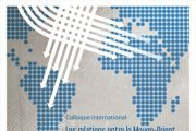 """International Colloquium """"Relations between the Middle-East and Latin America"""" - USEK"""