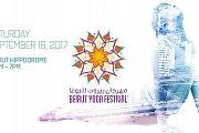 Beirut Yoga Festival 2017
