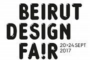 Beirut Design Fair 2017 - First Edition