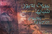 Dreams to Action: Youth Engagement in Beirut Exhibition