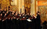 St Romanos Choir Beirut - Part of Beirut Chants Festival 2012