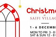 Christmas at Saifi Village