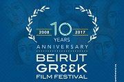 Beirut Greek Film Festival - 10th edition