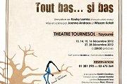 Tout bas... si bas -  Piece de Theatre de Koulzy Lamko