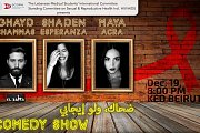 Comedy Show: D7ak, wa law ijabi