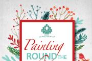 Painting Round The Christmas Tree